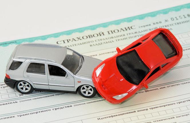 Машины на страховом полисе